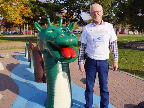 Make a statement with your Ogopogo Sighting shirt!